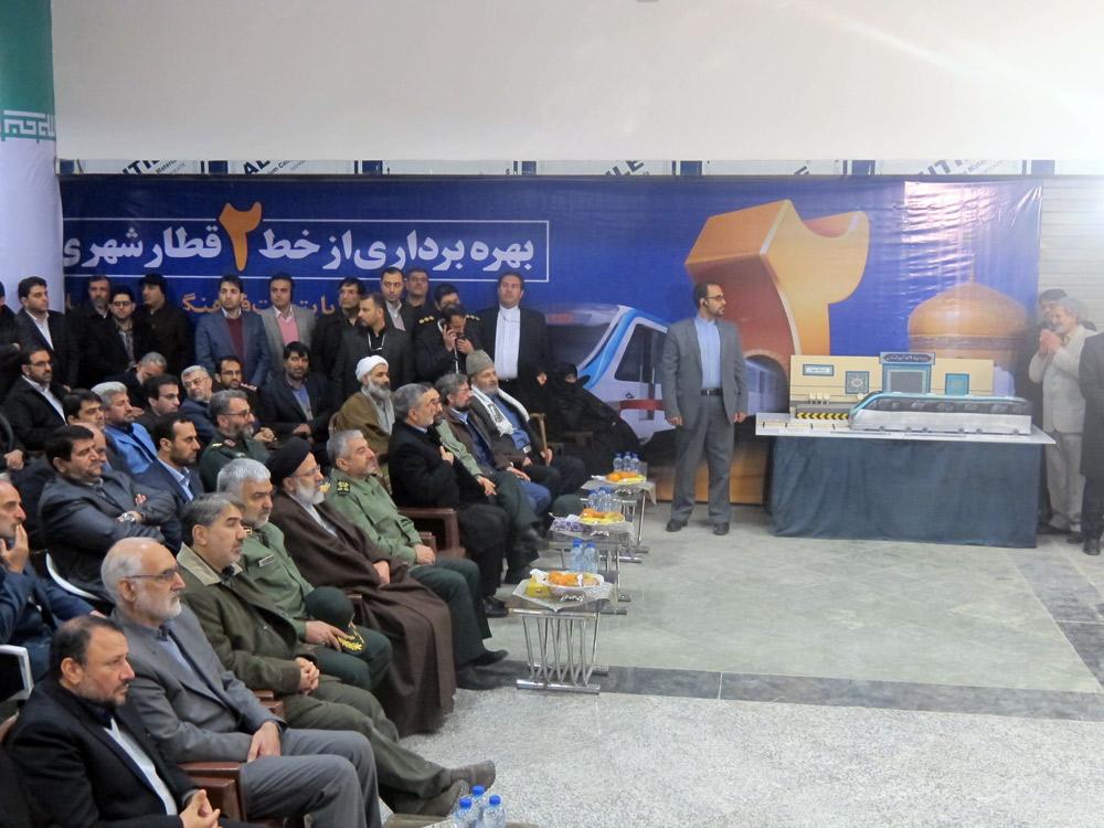 Inaugurating the Operation of Line 2 Mashhad Urban Railway (Phase I)