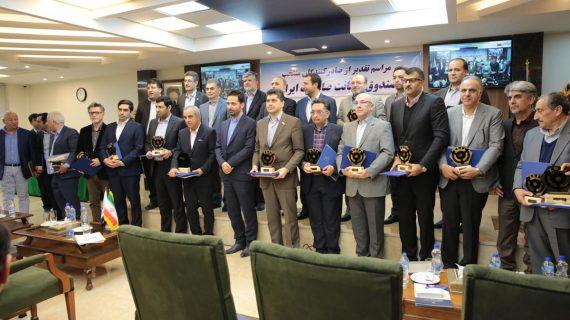 Appreciating Farab Company as the «Chosen Exporter of Export Guarantee Fund of Iran in 2017
