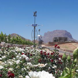 Hybrid lightening system for Derak park in Shiraz