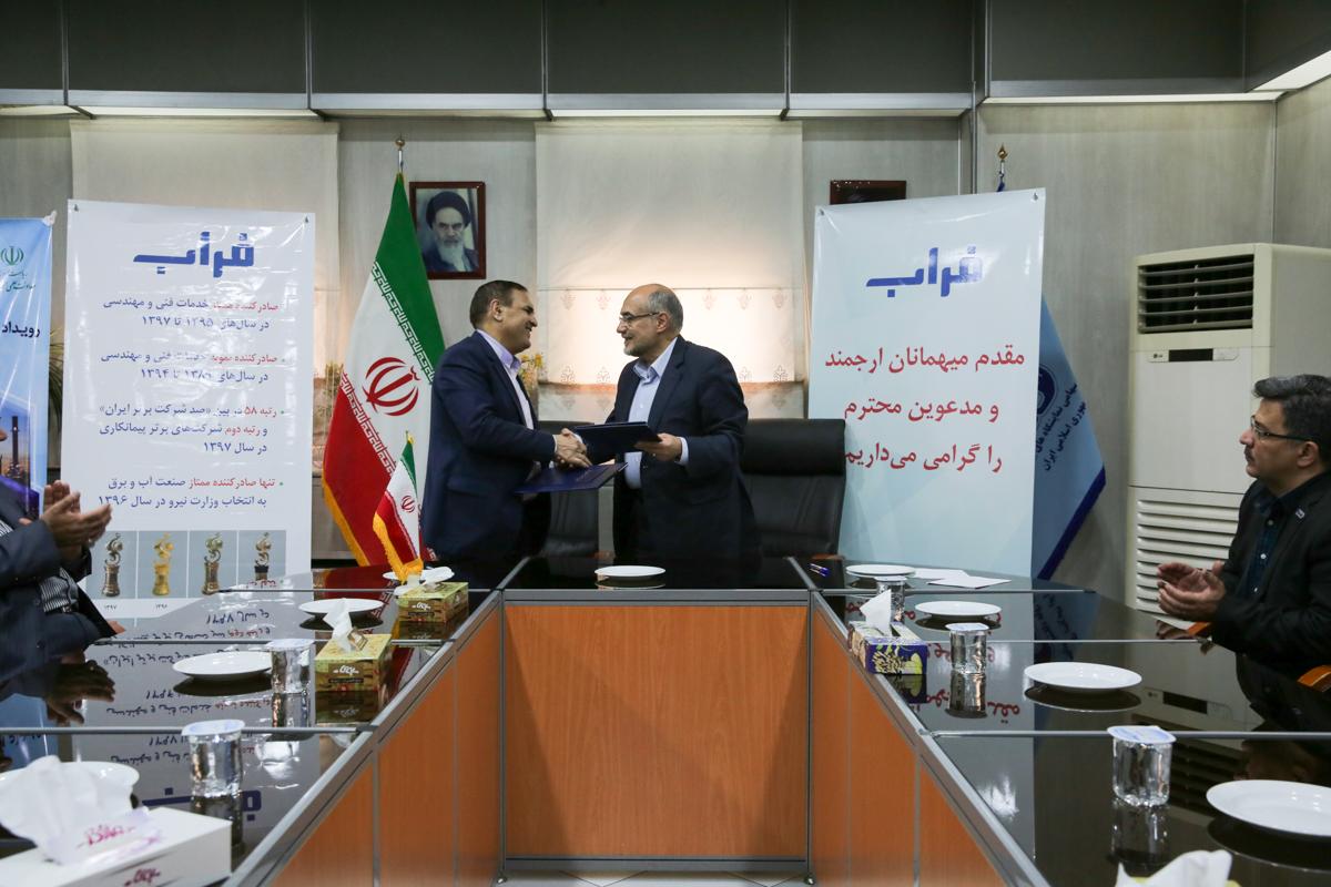 Signing a memorandum of understanding between «Farab» and «Iran Nanotechnology Innovation Council»