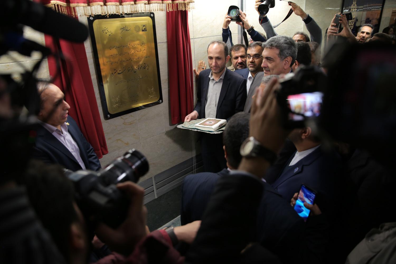 Mowlavi station in Tehran Metro Line 7 was inaugurated