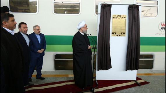 Official Inaugurating of Golshahr – Hashtgerd Urban Railway in Presence of The President Of Islamic Republic of Iran