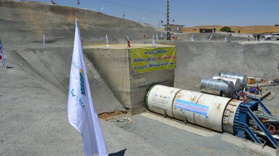 حفاری مکانیزه تونل انتهایی سامانه انتقال آب سد آزاد آغاز شد