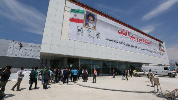 خط و ایستگاه مترو شهر آفتاب با حضور شهردار تهران افتتاح شد