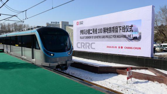 سه قطار CBU پروژه خط 2 قطار شهری مشهد در حال حمل به سوی ایران است