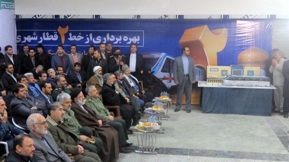بهرهبرداری از فاز اول خط 2 قطار شهری مشهد آغاز شد