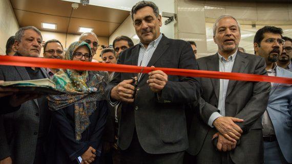 ایستگاه هلال احمر و بخش شمالی خط 7 مترو تهران افتتاح شد