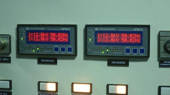 سنکرون واحد دوم نیروگاه آبی سردشت به شبکه سراسری برق کشور
