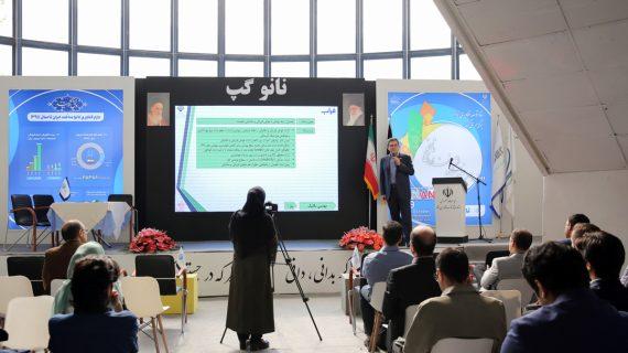 نیازهای فناورانه شرکت فراب در دوازدهمین نمایشگاه و جشنواره فناوری نانو معرفی شد