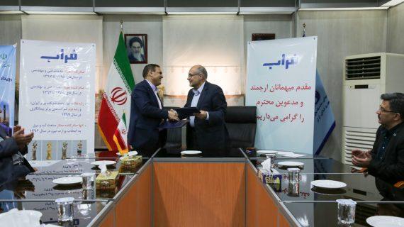 تفاهمنامه همکاری بین شرکت فراب و ستاد توسعه فناوری نانو امضا و مبادله شد