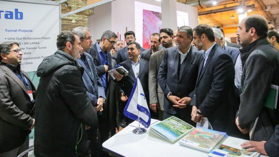 معرفی پروژههای تونلی فراب در نمایشگاه جانبی سیزدهمین کنفرانس تونل ایران