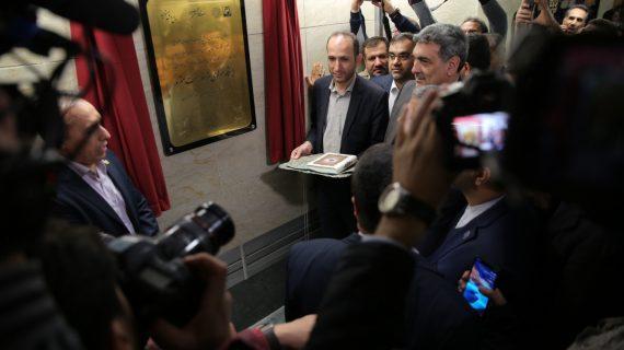 ایستگاه مترو مولوی در خط 7 مترو تهران با حضور شهردار و رئیس شورای شهر تهران افتتاح شد