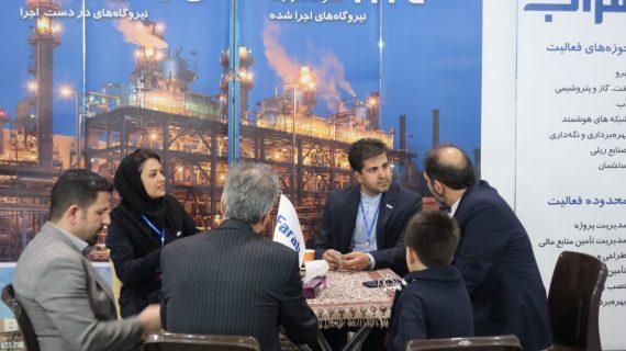 حضور فراب در شانزدهمین نمایشگاه بینالمللی انرژی کیش