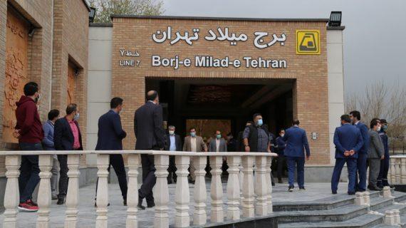 بهرهبرداری آزمایشی از ایستگاه مترو برج میلاد در خط 7 مترو تهران