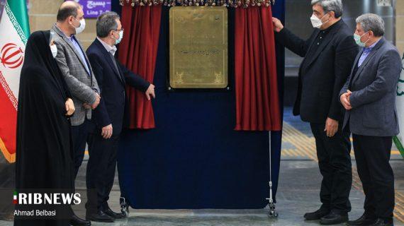 افتتاح رسمی ایستگاه مترو برج میلاد در خط 7 مترو تهران