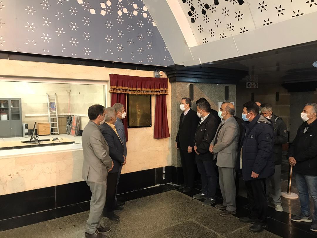 ایستگاه آهنگ در خط 7 مترو تهران افتتاح شد