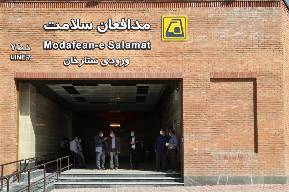 ایستگاه مدافعان سلامت در خط 7 مترو تهران افتتاح شد