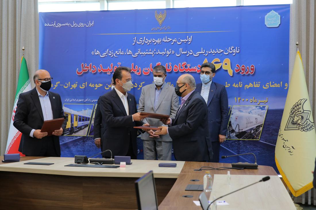 امضای تفاهمنامه طرح ساخت و تأمین مالی برقیسازی راهآهن حومهای تهران ـ گرمسار